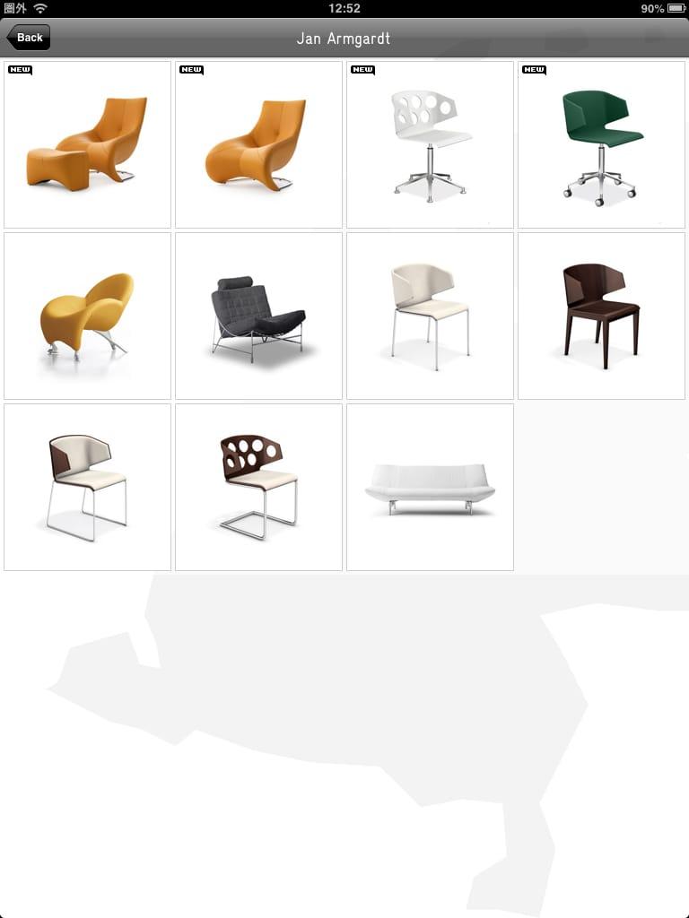 Best Dutch Design Brands:オランダのデザイナーによる、おしゃれで洗練された家具をお届け!
