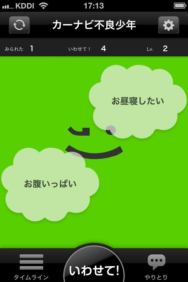 KIBUN:SNS疲れしないSNSで気軽に投稿できるiPhoneアプリ