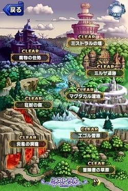 ファンタジー系RPGゲームアプリ「ブレイブフロンティア」がかなり面白そうな件、早速紹介します!【iPhoneアプリ】