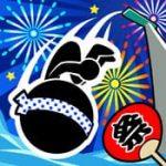 スプラッシュ祭り:回転しまくって、各ステージの技を決めよう!簡単操作でじっくりはまる!!