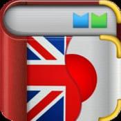 英和辞典 Japanese English Dictionary Free:無料でこの収録語数は凄い!かなり便利に使える辞書アプリです