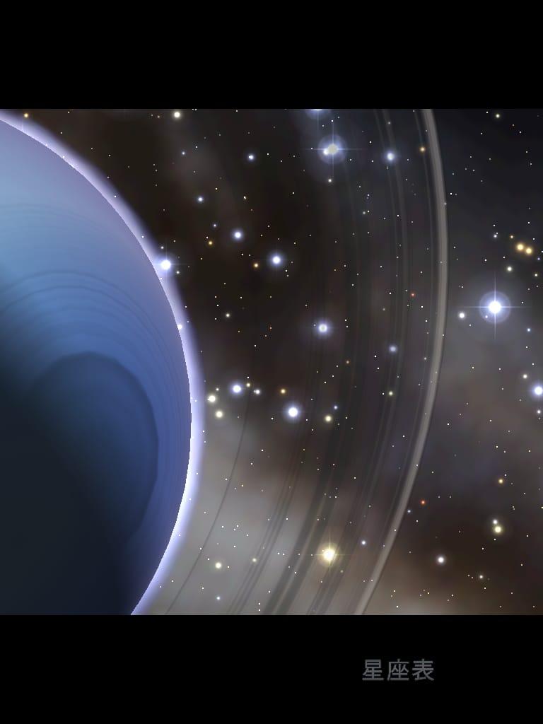 星座表:夏の星座を見てみよう!!宇宙散歩でロマンチックんな宇宙を体感!3D!