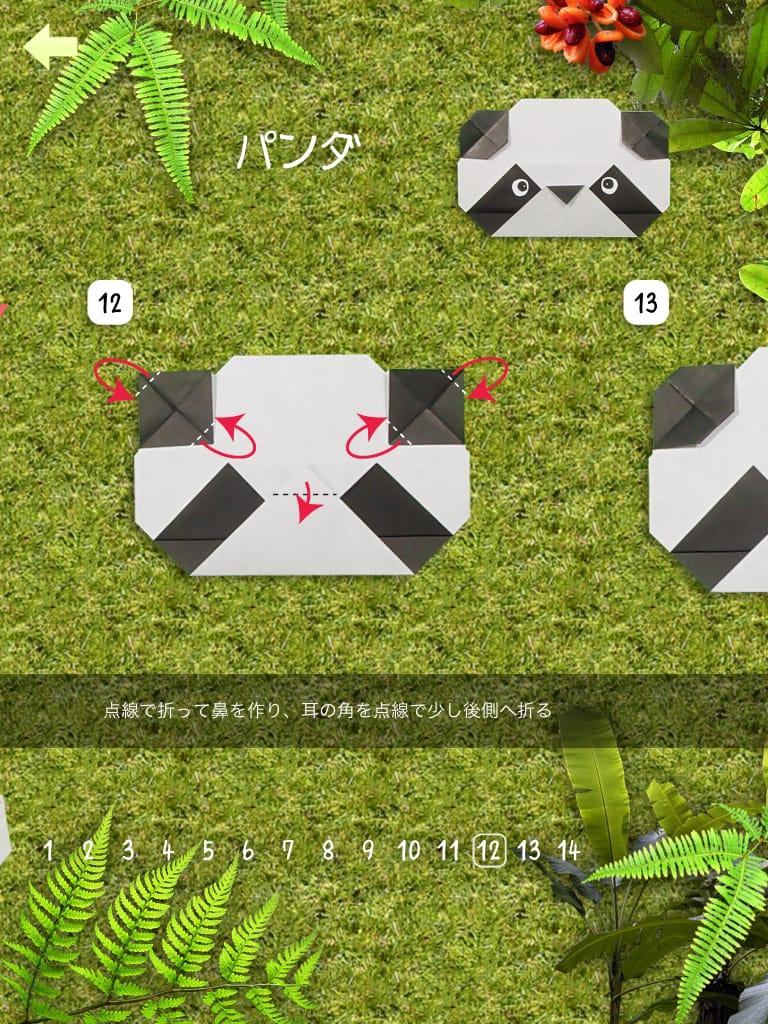 【iPhoneアプリ・iPadアプリ】育児ママに使ってもらいたいおすすめアプリ10選