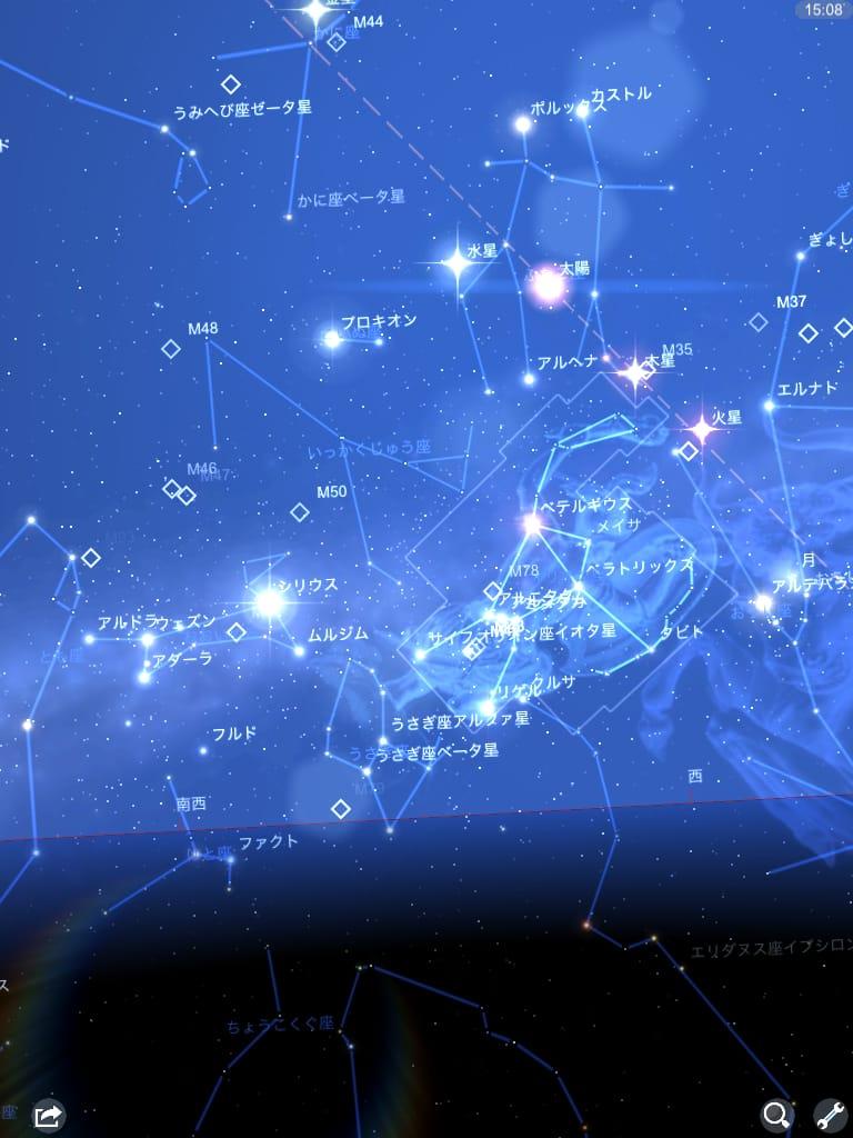 星座表:夏の星座を見てみよう!...
