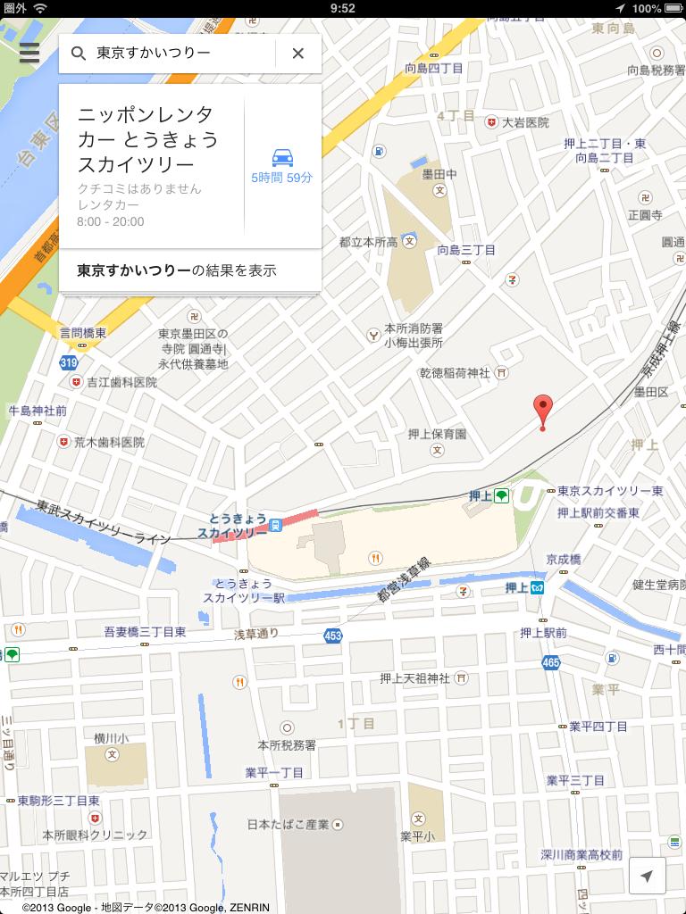 Google Maps:待望!google マップのアプリがiPad対応!早速使ってみた!