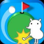 星のゴルフ:宇宙でゴルフしたらこんな感じ??不思議で可愛いゴルフゲームアプリ。