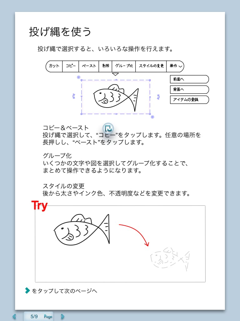 Note Anytime:どんな文章も自由自在!!仕事も勉強も、Note Anytimeで効率アップ!
