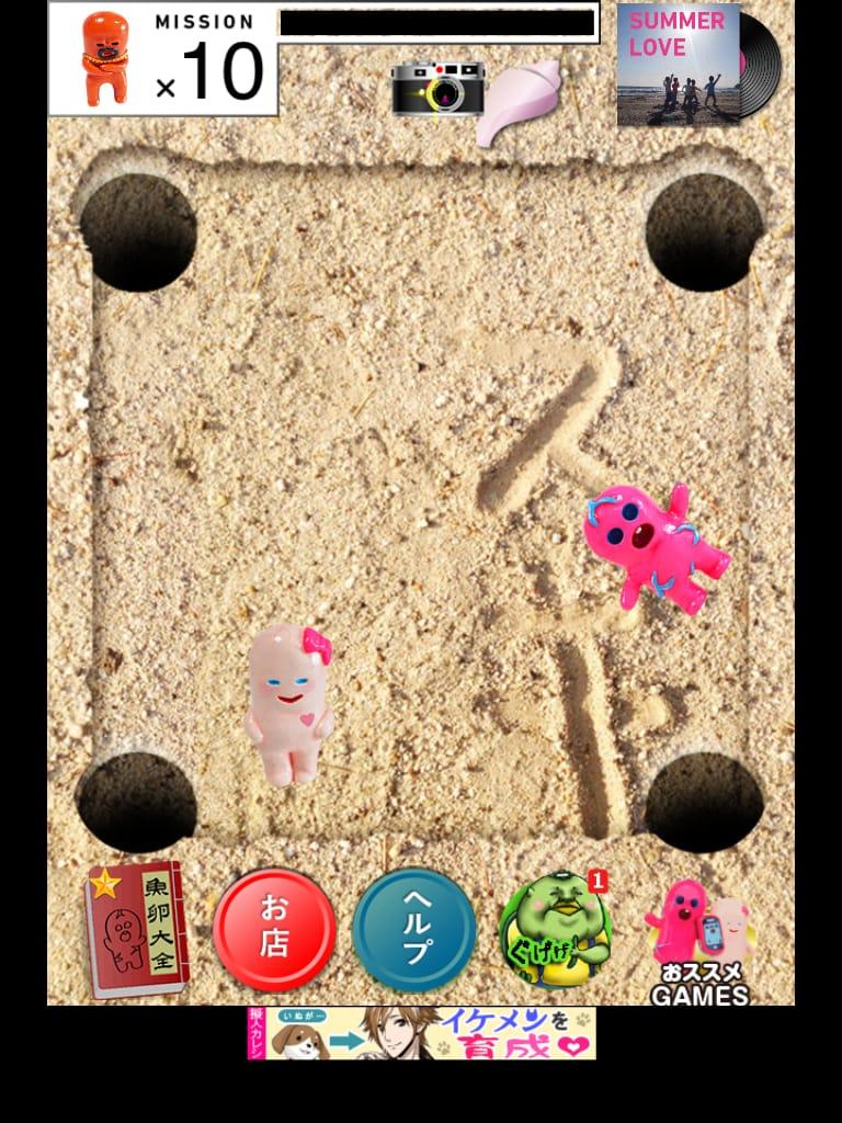 【iPad・iPhoneアプリ】OH!辛口めんた君 IN TO THE 穴の配信スタート!デハラユキノリ氏の福岡非公認キャラがアプリになった!
