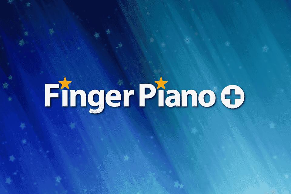 FingerPiano Plus : 楽譜がよめなくても、ピアノを触ったことがなくても弾けるピアノ!!