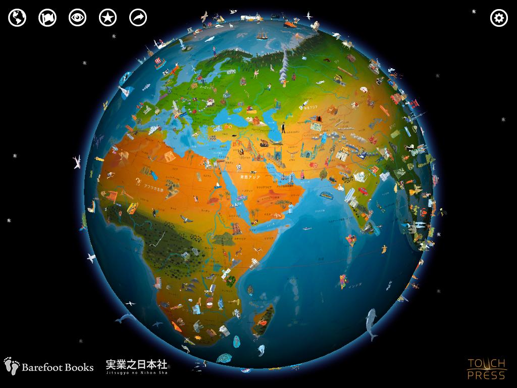 ベアフット ワールドアトラス:iPadで世界を旅する、まさに電子地球儀のような使い心地に感動!神アプリです。