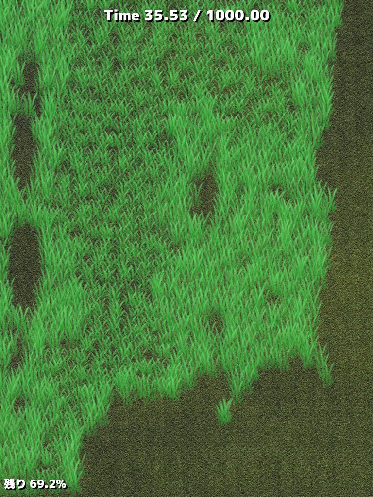 草刈無双:草を刈ってiPadやiPhoneのタッチスクリーンを美しくお掃除!