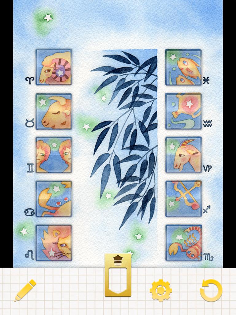 笹の葉さらさら:ヒドラから織姫を救え!七夕を題材にしたゲームブック