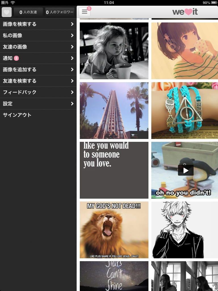 We Heart It:インスピレーションが湧くiPhone/ipad画像保存アプリ15