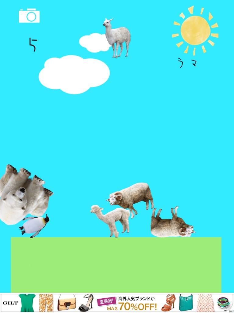 どうぶつタワー:可愛くって難しい。動物積み重ねゲームッ!!