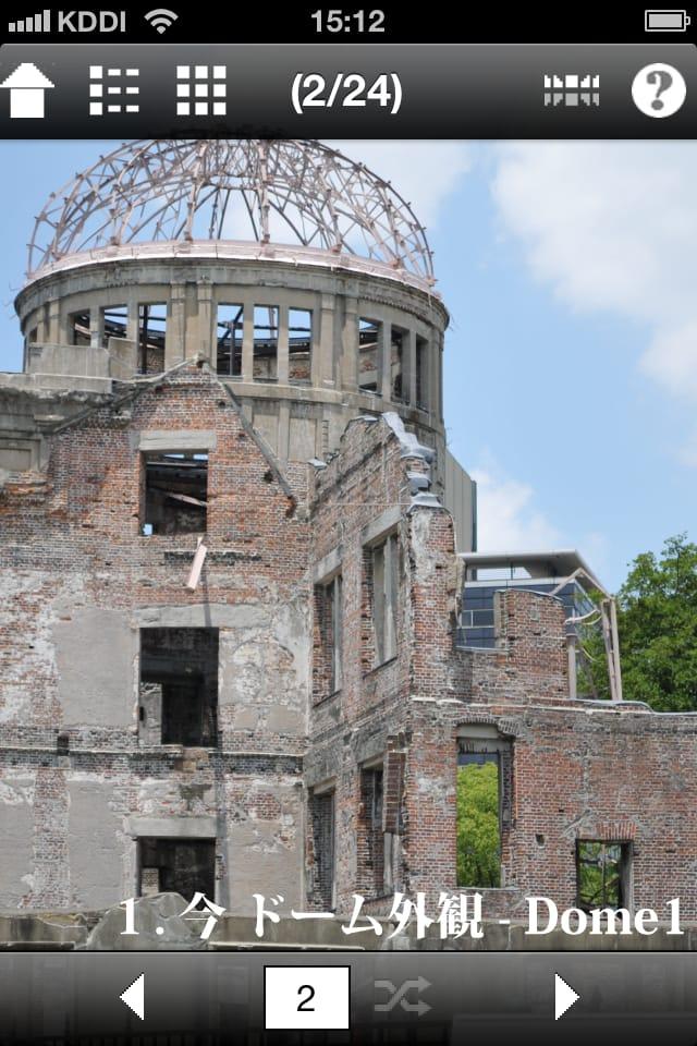 原爆ドーム 65歳: The Atomic Bomb Dome 65th iPhone版