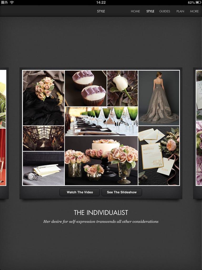 【iPhone/ipadアプリ】Vera Wang on Weddings:ヴェラ・ウォンでおしゃれウェディング4