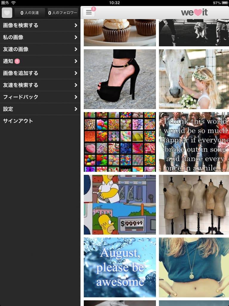 We Heart It:インスピレーションをもらえるiPhone/ipad画像保存アプリ4
