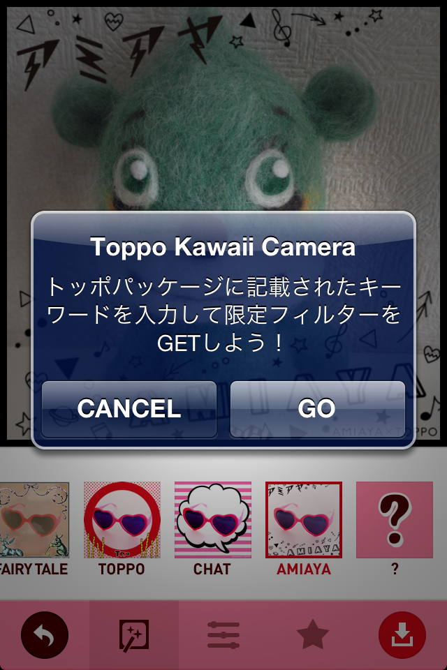 Toppo Kawaii Camera:トッポの可愛い、AMIAYAプロデュースカメラ!!