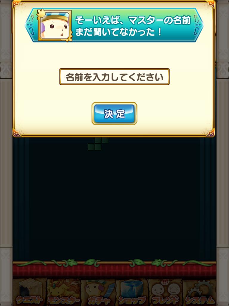 テトリス®モンスター:あの「テトリス®」が モンスターバトルRPGとなって日本限定で登場!