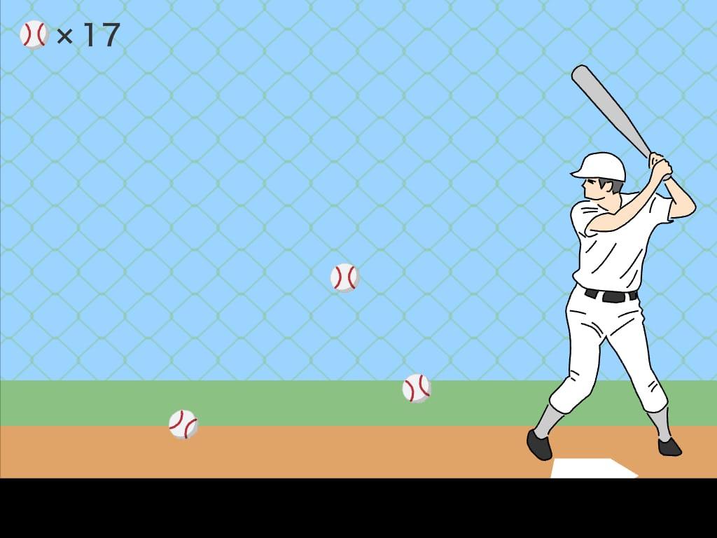 バッティングセンター:カジュアル野球ゲームで暇つぶしできるiPhoneアプリ