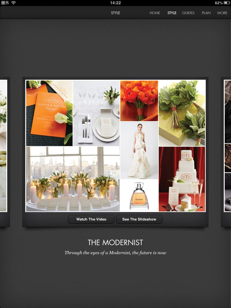 【iPhone/ipadアプリ】Vera Wang on Weddings:ヴェラ・ウォンでおしゃれウェディング3