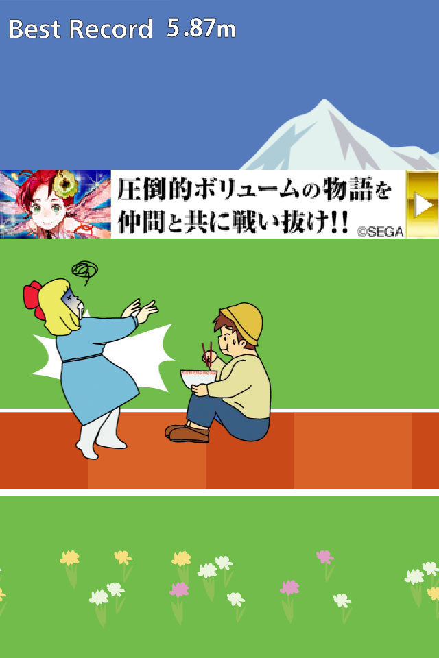 オデブラン:クララランがおデブになって登場!!オデブラン!!!