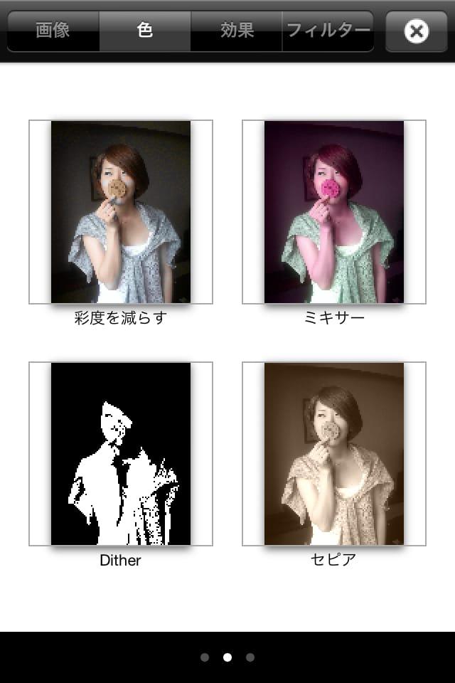 XnView Photo Fx Editor×Nao:フォトショップのような加工ができる!!万能加工カメラアプリ。