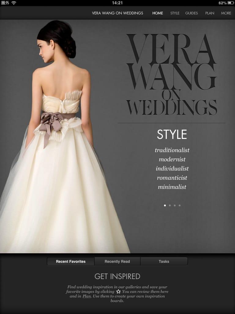 【iPhone/ipadアプリ】Vera Wang on Weddings:ヴェラ・ウォンでおしゃれウェディング1