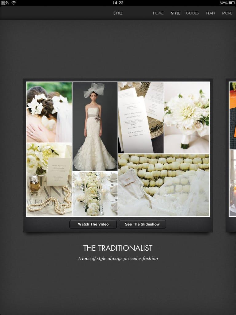 【iPhone/ipadアプリ】Vera Wang on Weddings:ヴェラ・ウォンでおしゃれウェディング2