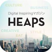 iPad購入ですぐ入れたいオススメアプリ in 2013年(秋)
