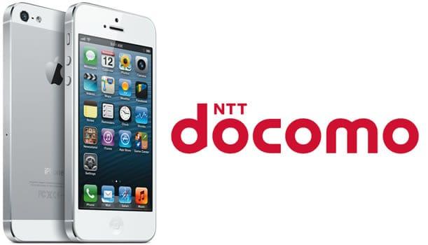 NTTドコモから待望!!iPhone発売へ早くて20日(ドコモはすぐさま否定!?)