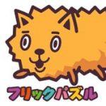 パンケーキタワー:シンプルだけどはまる♪人気の積み上げゲーム!!パンケーキ版!!