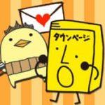 ゆるキャラPOST – 全国のゆるキャラで作るメッセージカード