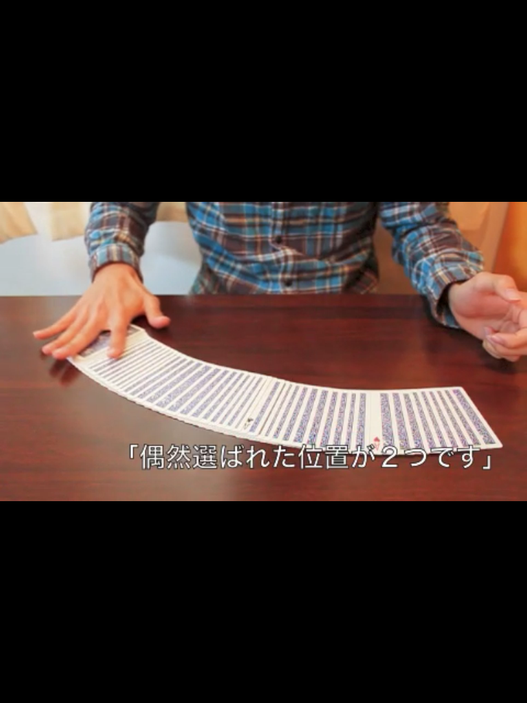 手品入門 plus -4つのマジックを動画で解説-:お誕生日会、飲み会、忘年会で使えるトランプマジック!!