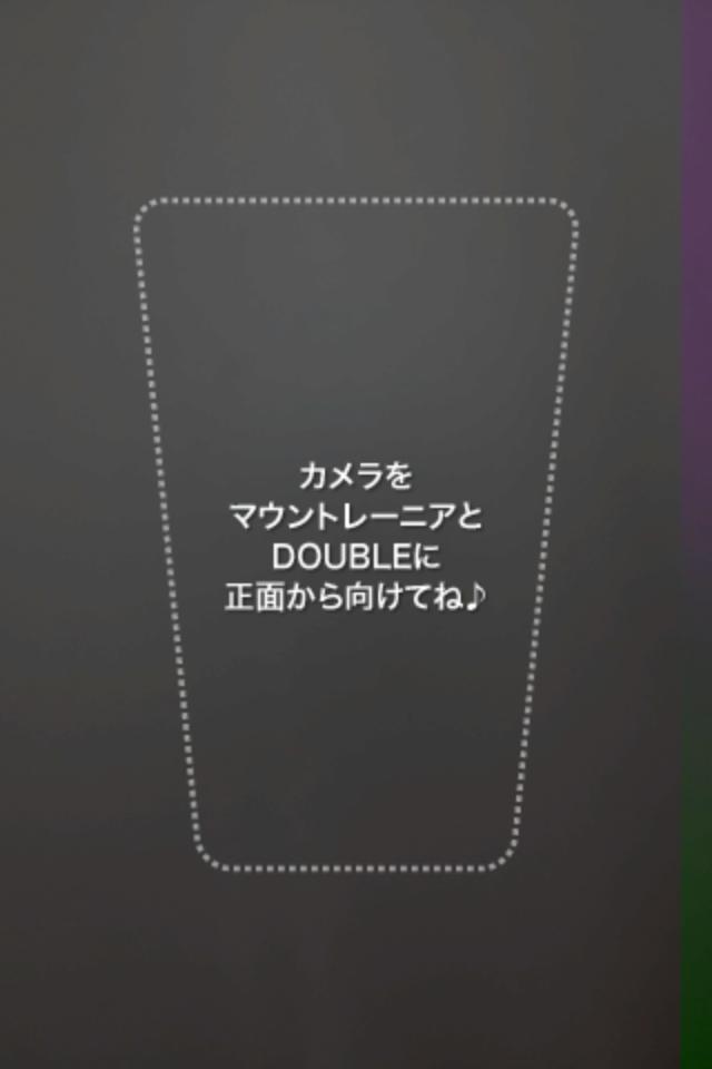 Mt.RAINIER 〜桑田佳祐が歌う「CAFÉ BLEU」ARアプリ〜
