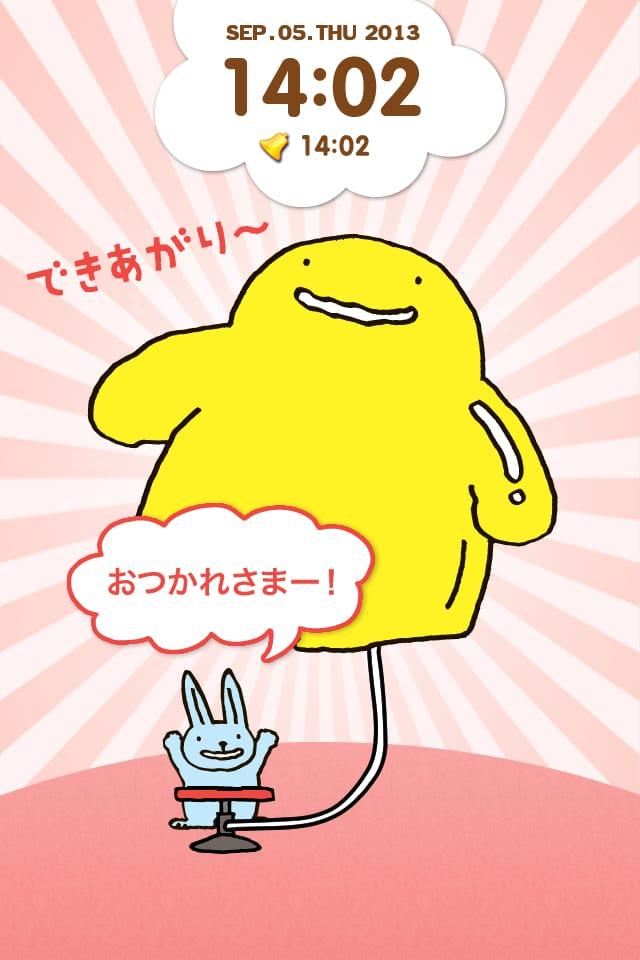 ぬ~ぼ~なめざまし:森永製菓の人気キャラクター「ぬ~ぼ~」と一緒に起きよう!