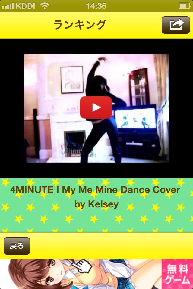 美女が踊ってみた:youtubeやニコニコ動画の大人気シリーズがまとまりました。意外と楽しめます。