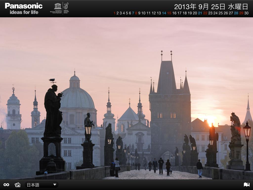 Panasonic世界遺産カレンダー:一年中きれいな景色が見れる!Panasonicとユネスコとのコラボレーション世界遺産カレンダー