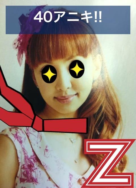 あの、アニキになれるアニキカメラ:あなたは一体何アニキ!?写真を撮って憧れのアニキになろう!!