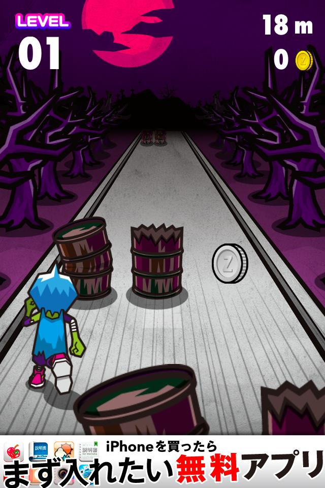 ゴー!ゴー!ゾンビ!:ハロウィンに向けてゾンビゲームやってみたら疾走感がすごかった件