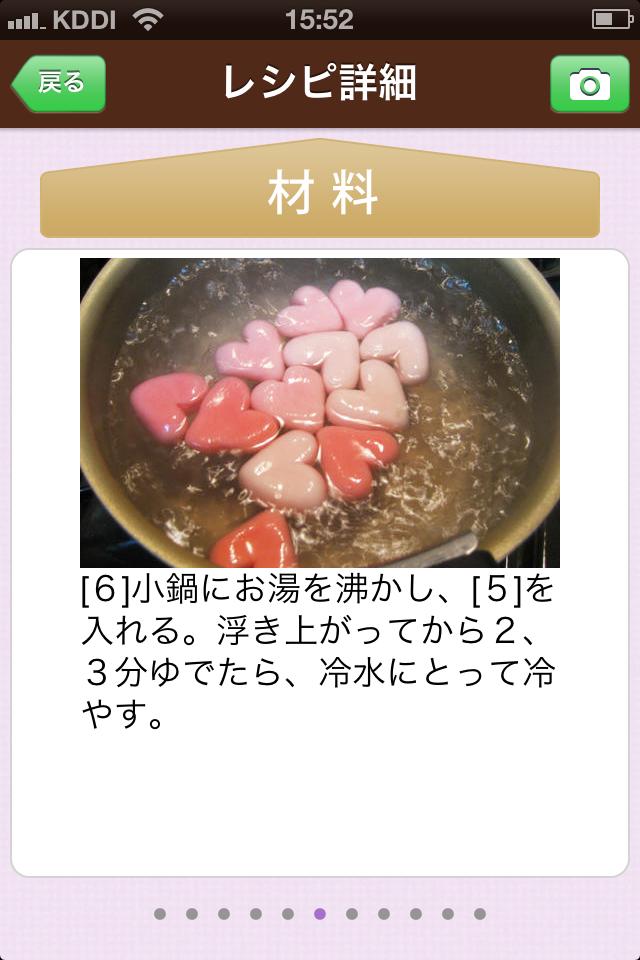 デコスイーツレシピ(Junko)by Clipdish : ハロウィーンのお菓子はこれで決まり!!簡単可愛いスイーツレシピ