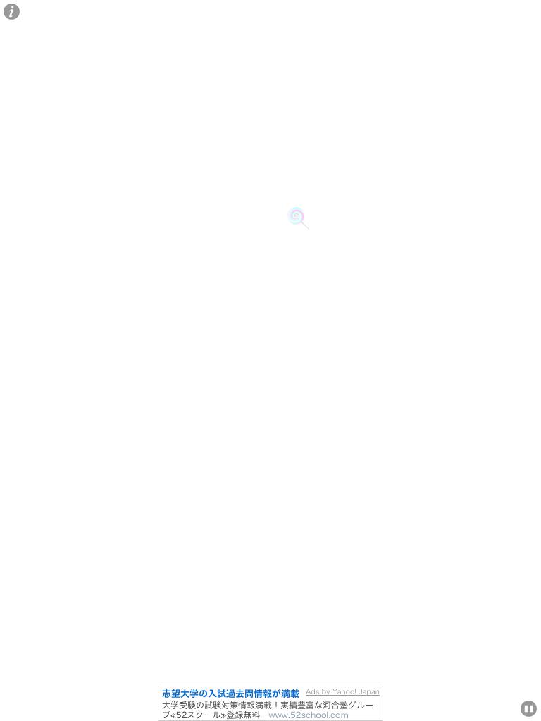 さわって生まれる! 動くお絵かき for iPad:あら不思議!!描いた線が動き出す!!