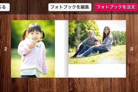 ノハナ(nohana):携帯で簡単にフォトブックが作れる!!しかも毎月1冊無料!!!2冊目でも525円!!