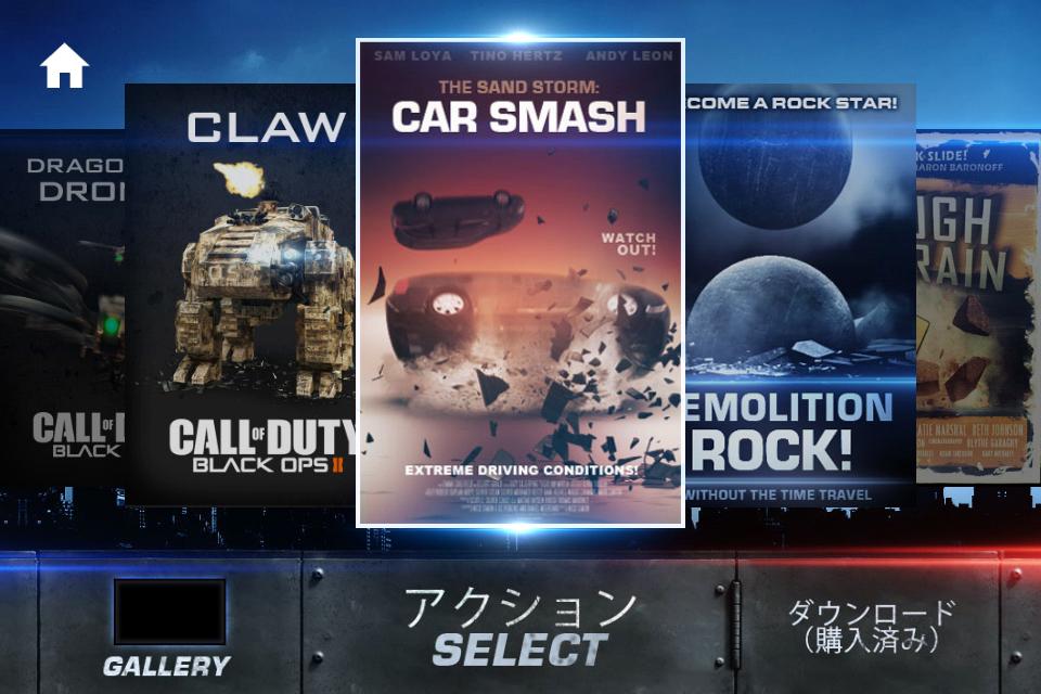 Action Movie FX:アクションムービーのエフェクトを簡単に追加できる動画アプリで今こそハリウッドデビュー!