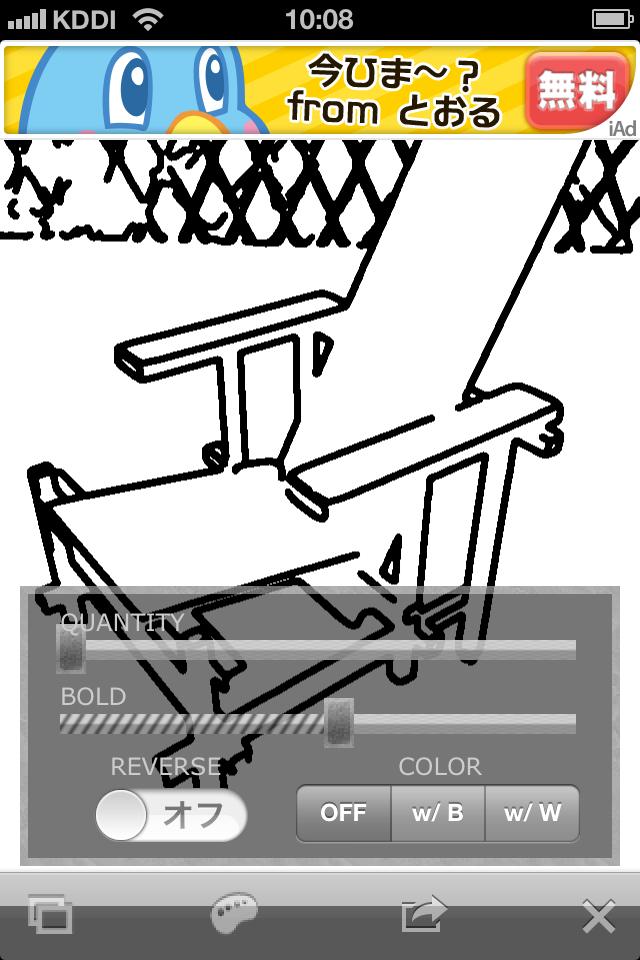 線画風カメラ:漫画の背景、クールな線画加工で実写を線画に落とし込める良質なカメラアプリ!