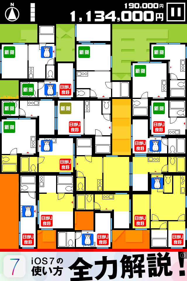 間取りパズル マドリス:テトリス型ゲームで間取りを完成させて、たくさん家賃収入を得ろ!脳トレに最適。