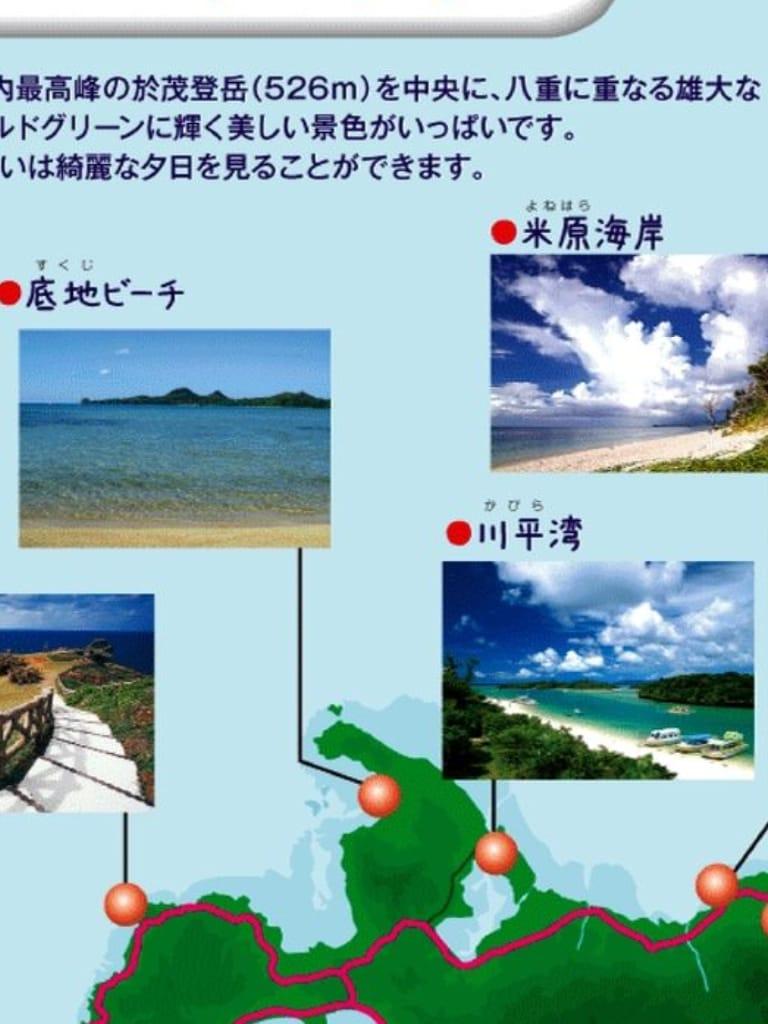 IshigakiTravel:沖縄県・石垣!!おすすめスポット紹介~♪♪