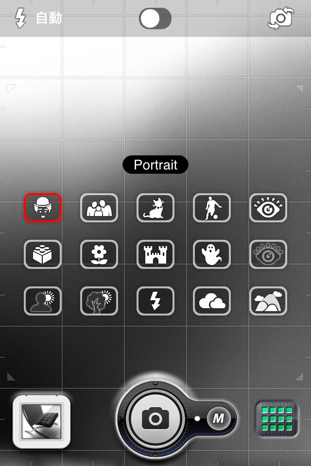MonoPix:使い方説明!クールなモノクロ写真加工ができるカメラアプリで友人との差がつく!