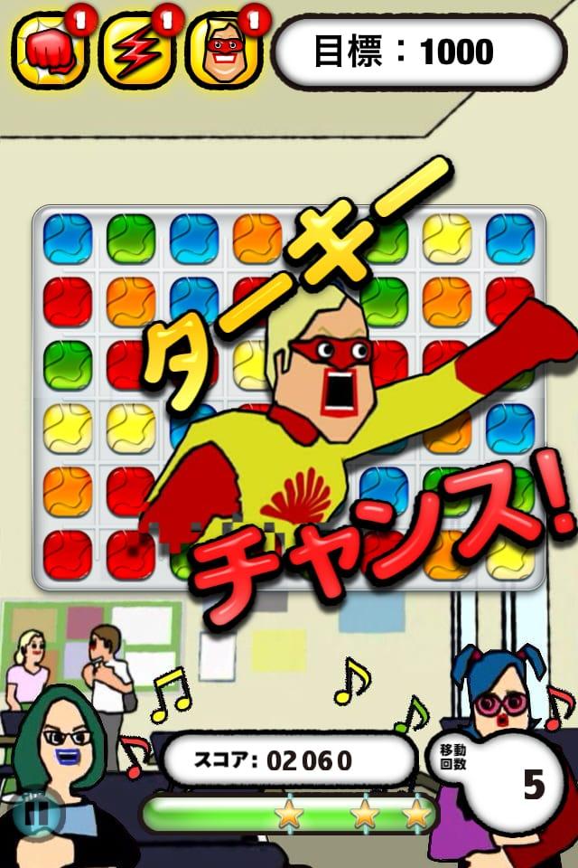 ゴールデンエッグス パズル系 -ならべて消してシュガーシュガー:金卵のアプリ遂に登場!はまる系でやっちゃう系!!