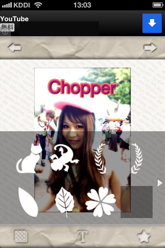 PIXT!×NORIKO:簡単文字入れで写真の雰囲気を変える!!シンプル写真加工アプリ